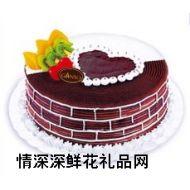 鲜奶蛋糕,心心相印