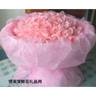 99/999玫瑰,爱你久久