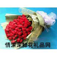 求婚鲜花,向你正式求婚