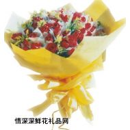 春节鲜花,爱你不后悔