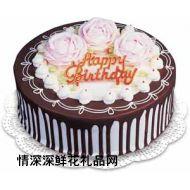 巧克力蛋糕,生日快乐