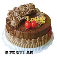 巧克力蛋糕,恋人浪漫曲