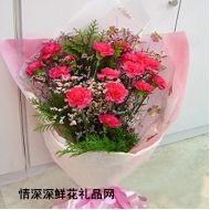 VIP鲜花,慈母的愛