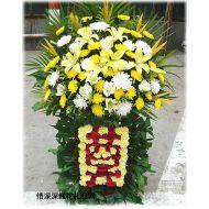 哀思鲜花,永垂不朽