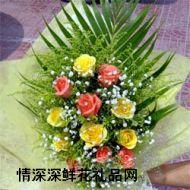 武汉鲜花,一起走过的日子