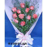 七夕节鲜花,眷恋