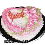 圣诞蛋糕,今生至爱