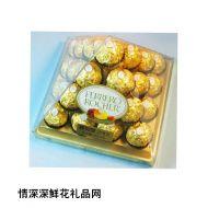 �M列巧克力,�M列�_金莎金字塔�Y盒