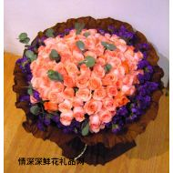 香港鲜花,爱到长久