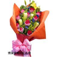 成都鲜花,爱的音符