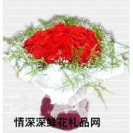 三八��r花,幸福快��