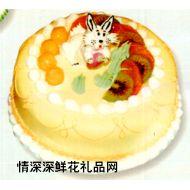 生肖蛋糕,�丶�小情人(兔)