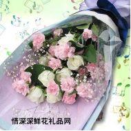 中秋节鲜花,安康如意