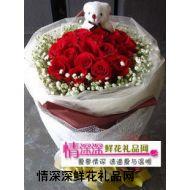 情人节鲜花,经典爱情