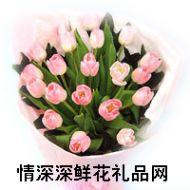 北京鲜花,爱你快乐