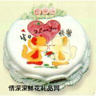 卡通蛋糕,吻定�K生(10寸)