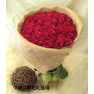 深圳鲜花,情书