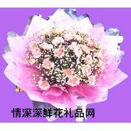三八��r花,���