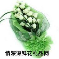教师节鲜花,爱的奉献