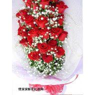 春节鲜花,你最珍贵