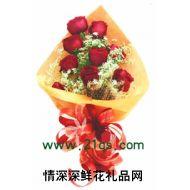 重庆鲜花,知心爱人