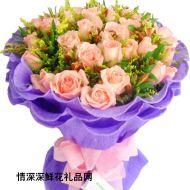 生日鲜花,微笑-33枝特价