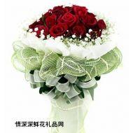 爱情鲜花,爱的天空