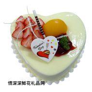 水果蛋糕,心心相印(仅限送海南)