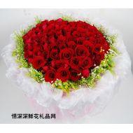 情人节鲜花,源于心(情人节)