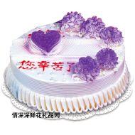 艺术蛋糕,您辛苦了