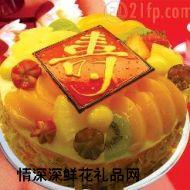 祝寿蛋糕,祝寿蛋糕