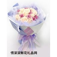 台湾鲜花,喜�g你