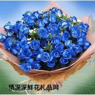 情人节鲜花,蓝色梦幻