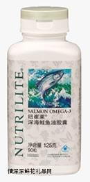 纽催莱,深海鲑鱼油胶囊