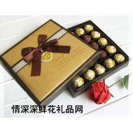 �M列巧克力,圣�Q生日�矍槎Y品 �M列�_�Y盒巧克力�Y盒 �M列�_金莎 朗慕