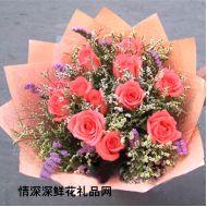七夕节鲜花,执手偕老