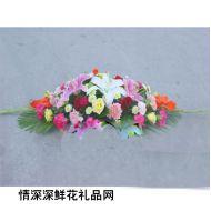 会议鲜花,前台用花