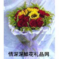 南宁鲜花,爱上一个天使