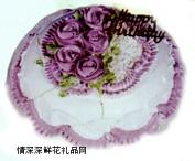 精品蛋糕,玫瑰花床(8寸)
