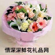 友情鲜花,读你