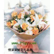 祝福鲜花,合家欢乐