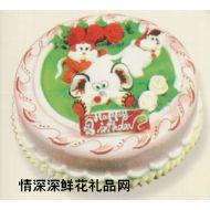 卡通蛋糕,三小�o猜(12寸)