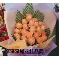 国庆节鲜花,粉色爱意(22枝)