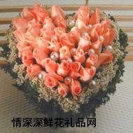 元旦鲜花,爱的足迹