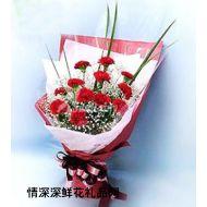 VIP鲜花,对您的爱