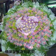 求婚鲜花,一心一意