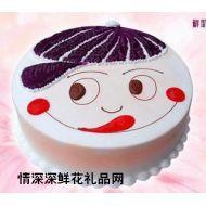 卡通蛋糕,自得其�罚�8寸)