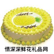 奶油蛋糕,【好利来】菠萝