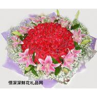 99/999玫瑰,一生中最��