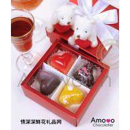 精美巧克力,Amovo魔吻全心幻彩系列巧克力, CX1004